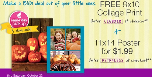 walgreens free 8x10 photo collage 199 poster size
