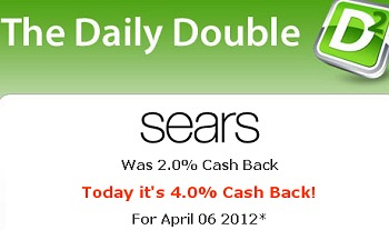 SEARS COUPON CODES + DOUBLE CASH BACK + FREE $10 GIFT CARD – TODAY ONLY