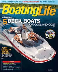 Free Subscriptions to Boating Magazine and Salt Water Sportsman Magazine