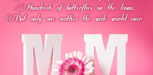 Enter Our Mothers Day Poems Giveaway For A Chance To Win A Free Giftcard!!